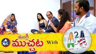 Mangli Muchata with A2A ( Ameerpet to America) team  | MicTv.in
