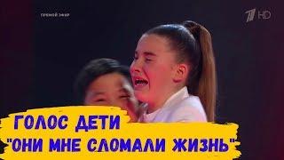 """Участие в шоу """"Голос.Дети"""" СЛОМАЛО ЖИЗНЬ дочери Алсу. Полный разбор её вокала. МузаРубка."""