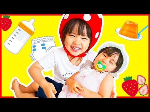 【寸劇】こはるちゃんはお姉ちゃんになりたい! 七夕の魔法の短冊で赤ちゃんがやってきた♡ おままごと 妹 お世話ごっこ 4歳 ママコラボ#129