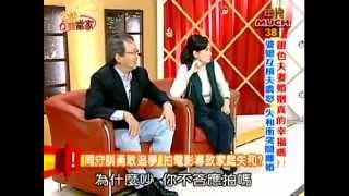 2013-04-04 今晚誰當家 周守訓 & 汪用和-4
