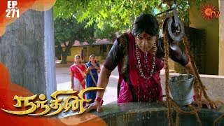 Nandhini - நந்தினி | Episode 271 | Sun TV Serial | Super Hit Tamil Serial