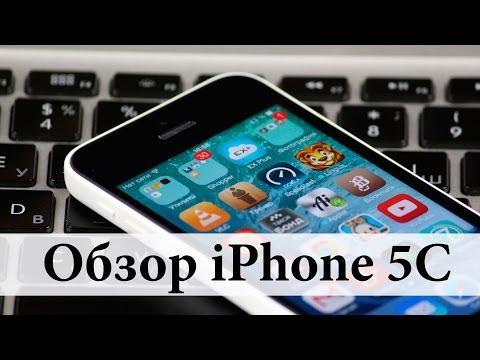 Видеообзор Apple iPhone 5C: пластиковое чудо