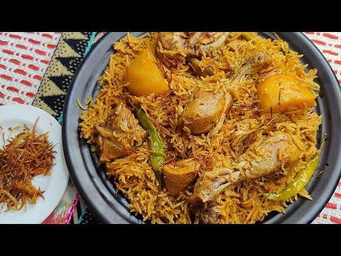 pulao-jise-kha-kar-maza-aa-jae-|-best-recipe-of-one-pot-rice-|-pulao-recipe