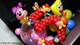 украшение воздушными шарами(украшение воздушными шарами Сайт: http://vsharm.myinsales.kz Компания