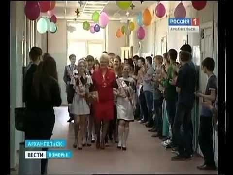 """В Ломоносовской гимназии для выпускников прозвучал """"последний звонок"""""""