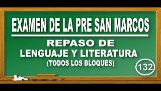 LENGUAJE Y LITERATURA : REALIDAD LINGÜÍSTICA Y TRAGEDIA GRIEGA - EXAMEN PRE SAN MARCOS - CEPREUNMSM