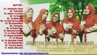 Video Kumpulan Sholawat Terbaik Muhasabatul Qolbi Terbaru (MQ) voc. Dwi MQ (Suara Jernih) HQ download MP3, 3GP, MP4, WEBM, AVI, FLV Desember 2017
