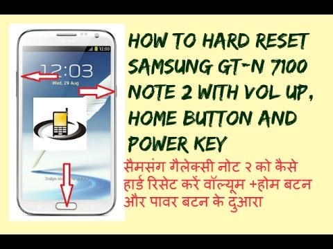 HOW TO HARD RESET SAMSUNG GALAXY NOTE 2 GT-N 7100