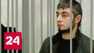 Вынесен приговор жителю Подмосковья, отрубившему своей жене кисти рук - Россия 24