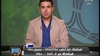 خالد الغندور يكشف عن موعد تطبيق الحكم الخامس والفيديو ومؤجلات الاهلي