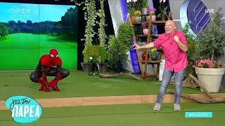 Χρυσή Τηλεόραση - Για Την Παρέα 27/6/2019 | OPEN TV
