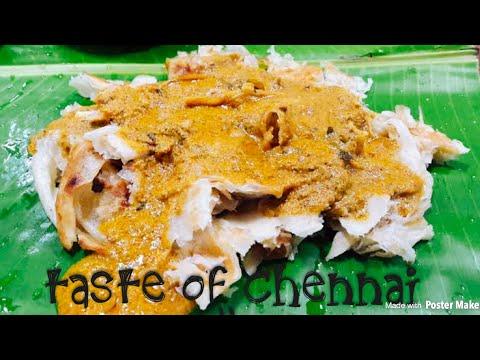 Roadside Parotta Salna/Chalna in Tamil|Empty Salna Recipe in Tamil|Parotta Kurma Tamil|Plain Salna