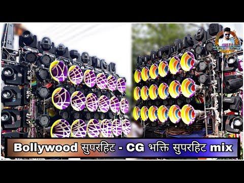 बॉलीवुड song का तड़का और CG भक्ति song का लाजवाब mixer { Shubham Dhumal } | Dj Dhumal Unlimited thumbnail