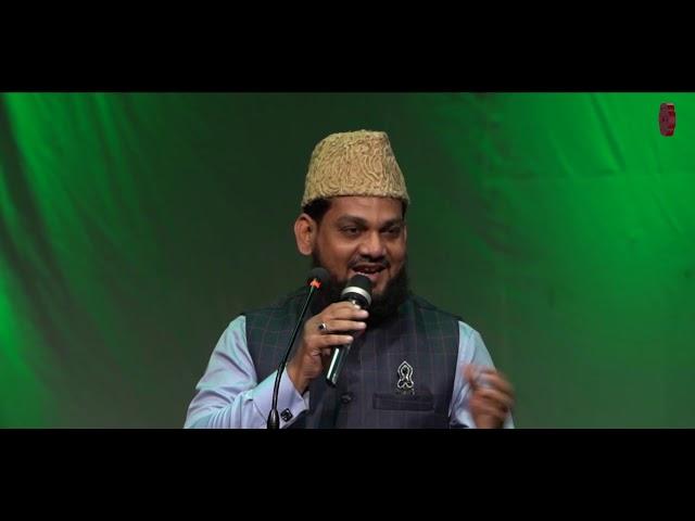 Roshni Ka Urooj | Naat | Faisal Naqshbandi | Mohsin-e-Insaniyat Conference-2020 | #ACPKHI