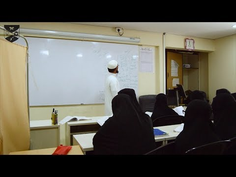 BA in Islamic Studies at Aspire College of Excellence.
