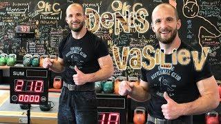 [FULL] Denis Vasiliev | Jerk with two 24 kg kettlebells -  210 reps in 10 minutes (2018)