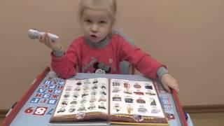 Domestic animals - учим домашних животных на английском с говорящей ручкой от Леди Инга