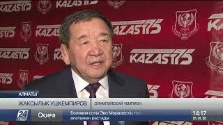 Казахская академия спорта и туризма наградила лучших