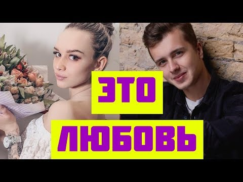Миллионер Денис Ребров: «При первой встрече Диана Шурыгина стеснялась меня»