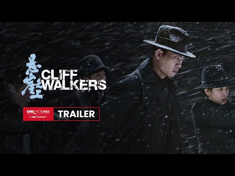 Cliff Walkers 《悬崖之上》International First Trailer| IN THEATERS APRIL 30, 2021