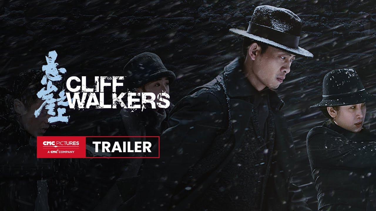 First International Trailer For Zhang Yimou's 'Cliff Walkers'.