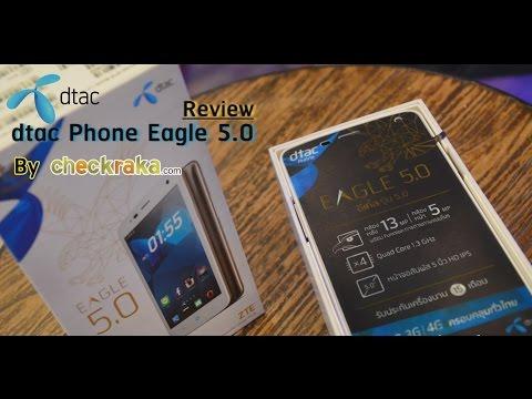 รีวิว dtac Phone Eagle 5.0