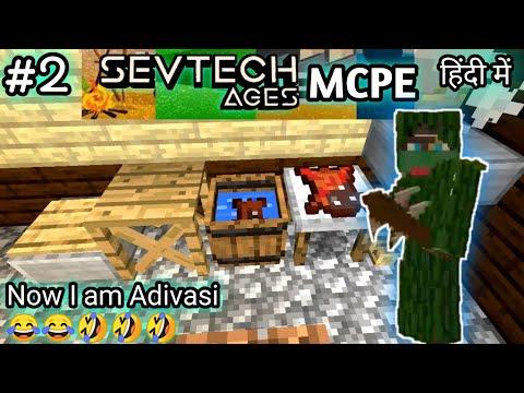 #2 SevTech Ages