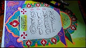 Cara Mewarnai Kaligrafi Arab Dengan Crayon Krayon Untuk Anak Youtube