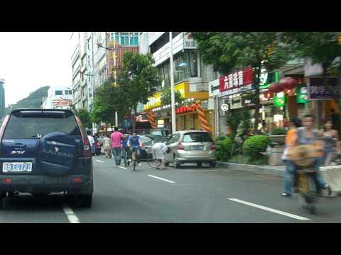 Humenzhen - Guangdong China