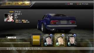 [Gameplay Spotlight] Wangan Midnight Playstation 3 (PS3 HD 720p)