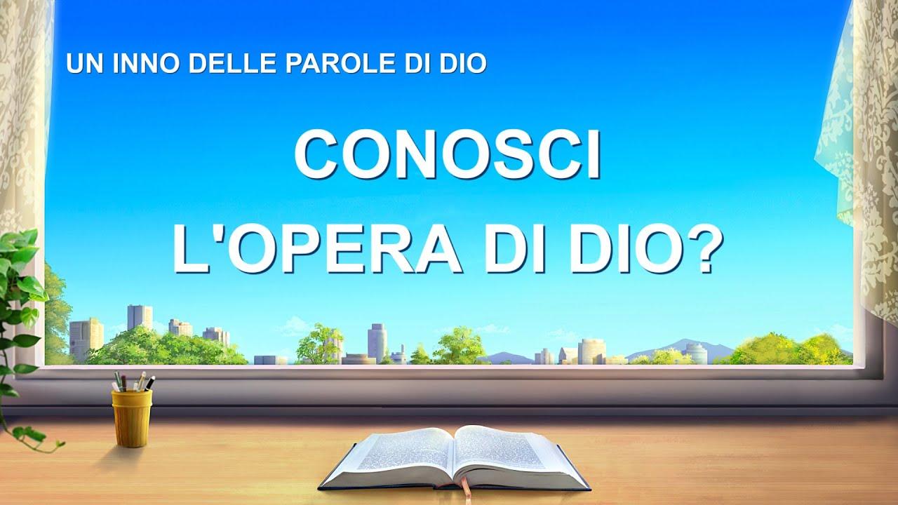 Cantico cristiano 2020 - Conosci l'opera di Dio?