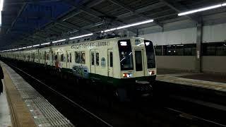 南海1000系1003F空港急行なんば行き 天下茶屋駅発車