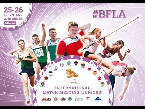 LIVE - International Match Meeting (Juniors) | Minsk 2020 | Day 1