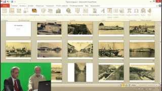 Занятие 10. Создание презентаций с фотографиями в Microsoft PowerPoint 2010(Адрес лекции на портале