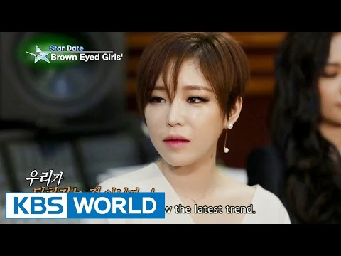 Star Reporting In - Brown Eyed Girls (Entertainment Weekly / 2015.11.20)