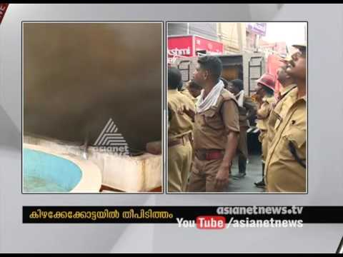Textile go down catches fire at East Fort Thiruvananthapuram