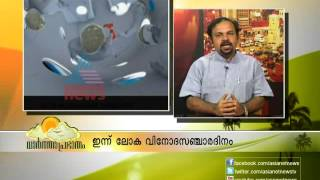 Interview:Sancharam Fame Santhosh Kulangara on World Tourism Day