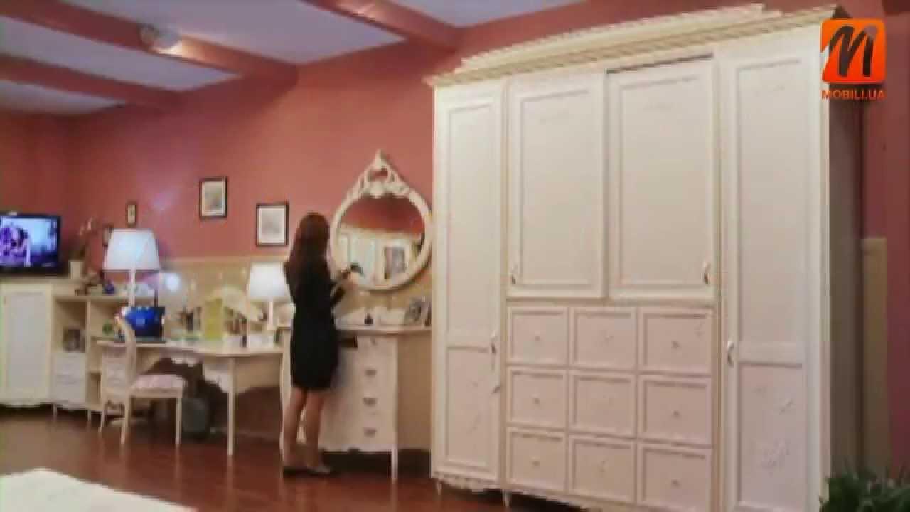 Мебель для детской комнаты девочки в Киеве цена, купить, интернет .