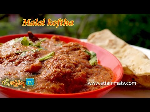 North indian Restaurant style malai kofta recipe in Telugu