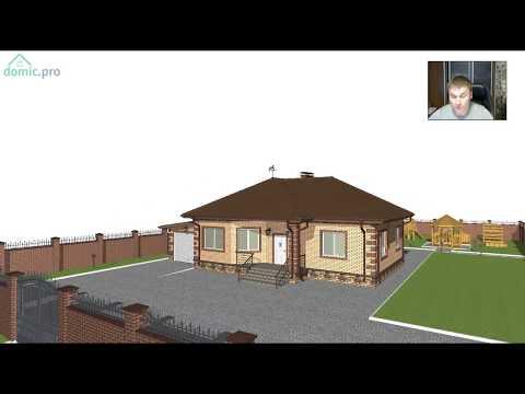 Проект универсального одноэтажного дома с гаражом и террасой B-252-ТП