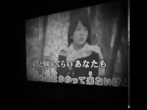 Dear...again / 広瀬香美 covered by saori.