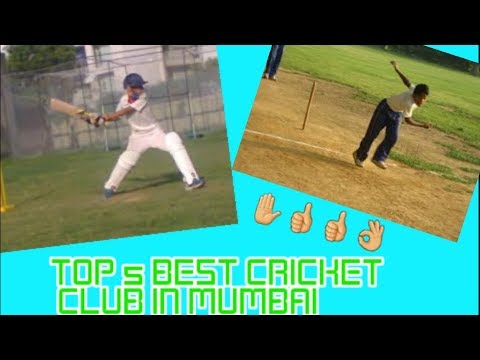 TOP 5 BEST CRICKET CLUB/ACADEMY IN MUMBAI