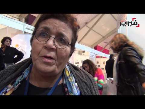 عائشة الشنا وأطفال الشوارع  - نشر قبل 10 دقيقة