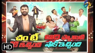 Jabardasth |14th November 2019 | Full Episode | Aadhi, Raghava ,Abhi | ETV Telugu