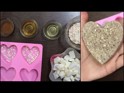 Home Made Natural Soap    Oatmeal +Goat Milk Soap   