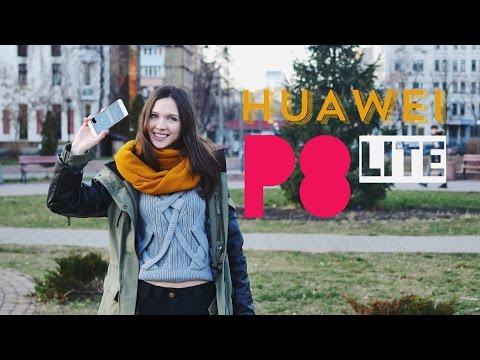 Huawei P8 Lite: обзор смартфона