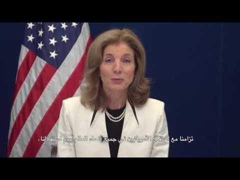 Caroline Kennedy - Independence Day Message for Algeria (Arabic Subtitles)