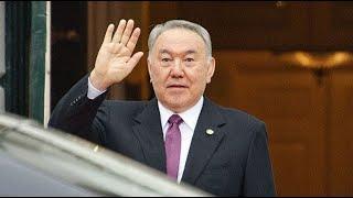 Назарбаев заявил о сложении полномочий главы государства