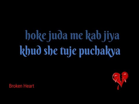 NEW WHATSAPP STATUS MEGA HIT HEART TOUCHING-SAD ROMANTIC SONG 2017 *HO KE JUDA BY ALTAAF SAYYED