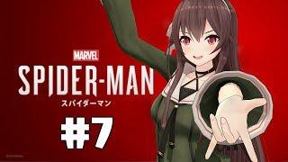 [LIVE] 【Marvel's Spider-Man】蜘蛛の糸で風紀を正すHEROになりました#7【アイドル部】